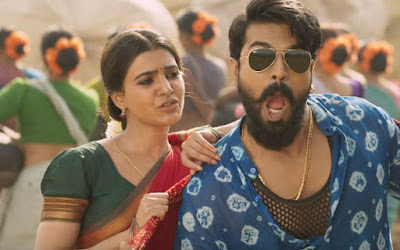 Rangasthalam Video Song, Rangasthalam HD Video Song, Rangasthalam Movie Video Song in HD