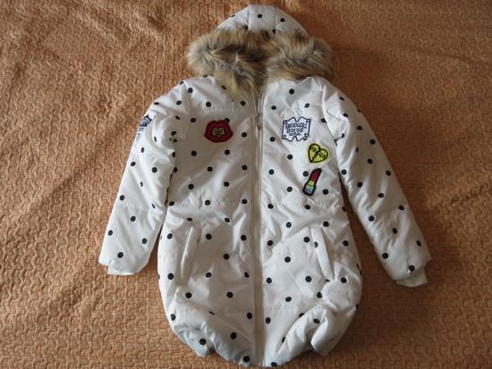 https://www.gearbest.com/girls-clothing/pp_510361.html?lkid=11831239