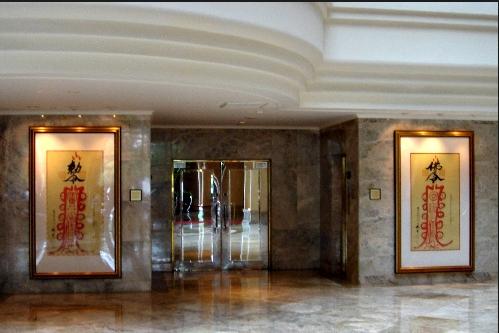 Hotel Porta Volta Milano