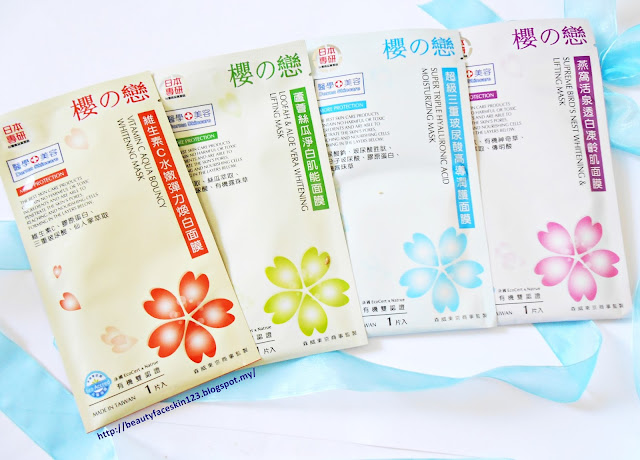 TAIWAN MORRI /TAIWAN MORRI SAKURA/ SAKURA LOVE SERIES/ LOVE OF BEAUTY FACIAL MASKS 美之戀/ 戀之系列