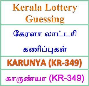 Kerala lottery guessing of Karunya KR-349, Karunya kr-349 lottery prediction, top winning numbers of karunya lottery KR349, karunya lottery result today, kerala lottery result live, kerala lottery bumper result, kerala lottery result yesterday, kerala lottery result today, kerala online lottery results, kerala lottery draw, kerala lottery results, kerala state lottery today, kerala lottare, karunya lottery today result, karunya lottery results today, kerala lottery result, lottery today, kerala lottery today lottery draw result, kerala lottery online purchase karunya lottery, kerala lottery karunya online buy, buy kerala lottery online karunya official, ABC winning numbers, Karunya ABC, 09-06-2018 ABC winning numbers, Best four winning numbers, KR349 Karunya six digit winning numbers, kerala lottery result karunya, karunya lottery result today, karunya lottery KR 349, www.keralalotteries.info KR-349, live-karunya-lottery-result-today, kerala-lottery-results, keralagovernment, result, kerala lottery gov.in, picture, image, images, pics, pictures kerala lottery, kl result, yesterday lottery results, lotteries results, keralalotteries, kerala lottery, keralalotteryresult, kerala lottery result, kerala lottery result live, kerala lottery today, kerala lottery result today, kerala lottery results today, today kerala lottery result, karunya lottery results, kerala lottery result today karunya, karunya lottery result, kerala lottery result karunya today, kerala lottery karunya today result, karunya kerala lottery result, today karunya lottery result, today kerala lottery result karunya, kerala lottery results today karunya, karunya lottery today, today lottery result karunya,