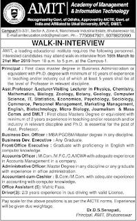 AMIT College Bhubaneswar Notification 2019 Assistant Professor / Lecturers Jobs Walk-in Interview