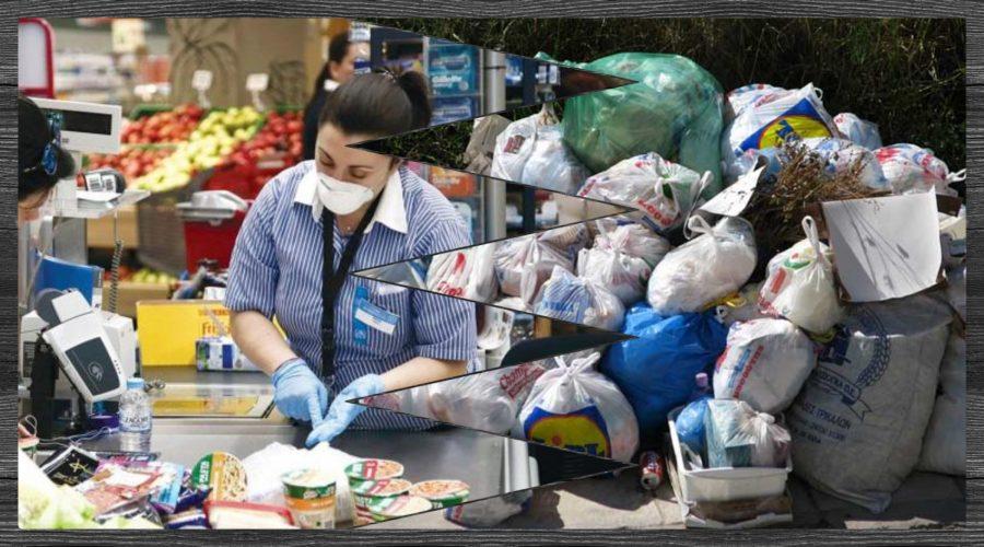 Περισσότερα «σκουπίδια»: Εκτίναξη τζίρου των συσκευασμένων προϊόντων στα σούπερ μάρκετ