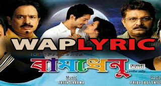 Rang Diya Morom Lyrics Assamese Songs