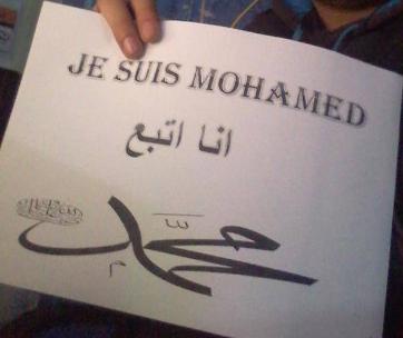 اناشيد روعه عن رسول الله اناشيد حب 2015 بوابة الإتجاه