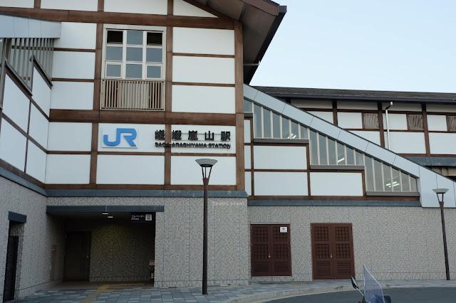 jr saga-arashiyama kyoto jr pass curitan aqalili
