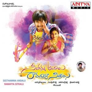 Seethamma Andalu Ramayya Sitralu (2016) Telugu Mp3 Songs Free Download