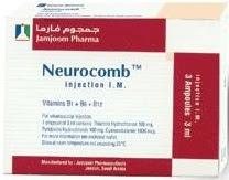 نيوروكومب امبولات للحقن لعلاج فقر الدم والتهاب الاعصاب Neurocomb