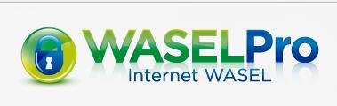 تحميل برنامج واصل برو WASEL Pro VPN لفتح المواقع المحجوبة وإخفاء عنوان الأنترنت