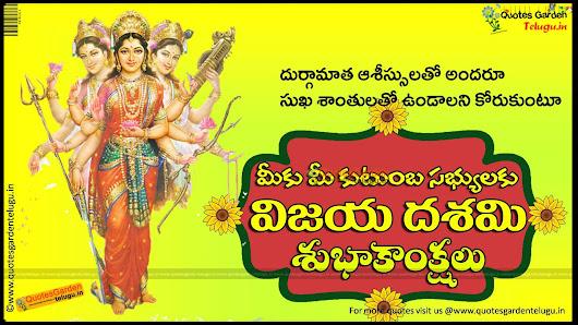 Vb rao google dasara greetings quotes telugu wishes wallpapers 1282 m4hsunfo