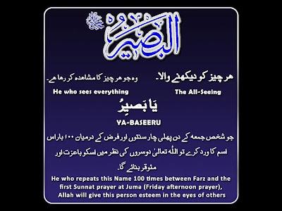 red moon meaning in islam in urdu - photo #1