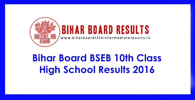 Bihar Board BSEB 10th Results 2016