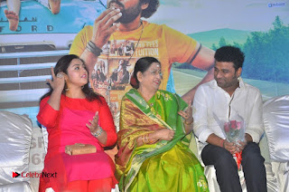 Meena Pictures at Kathadi Audio Launch ~ Bollywood and South Indian Cinema Actress Exclusive Picture Galleries