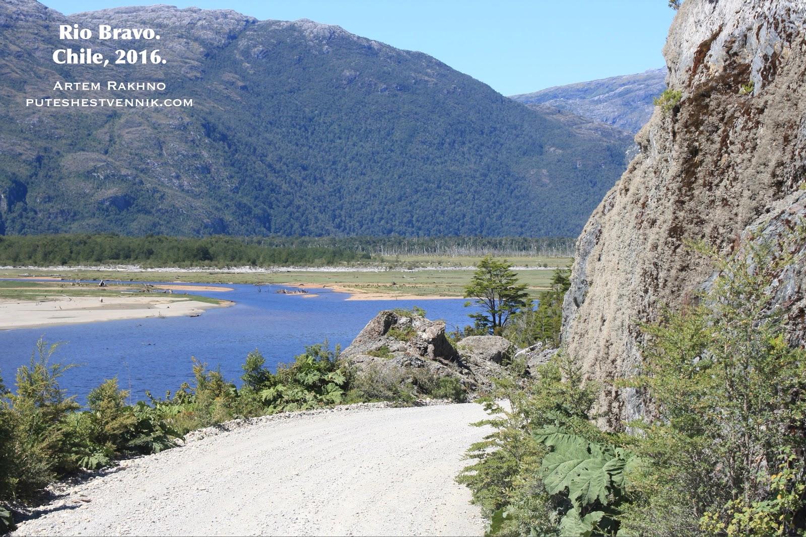 Поворот грунтовой дороги в Чили