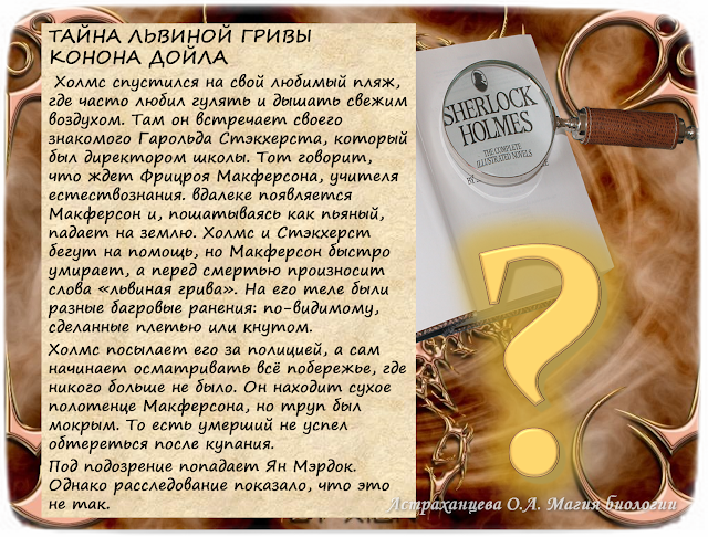 novogodnjaja-igrushka-meduza-magija-biologii-kishechnopolostnye