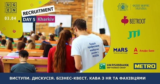Recruitment Day 5: Kharkiv від компанії UGEN