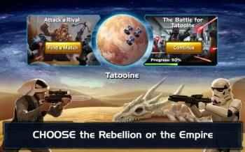 إختار جانب بحرب النجوم