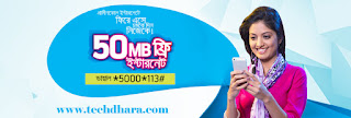 Grameenphone 50MB free internet data offer