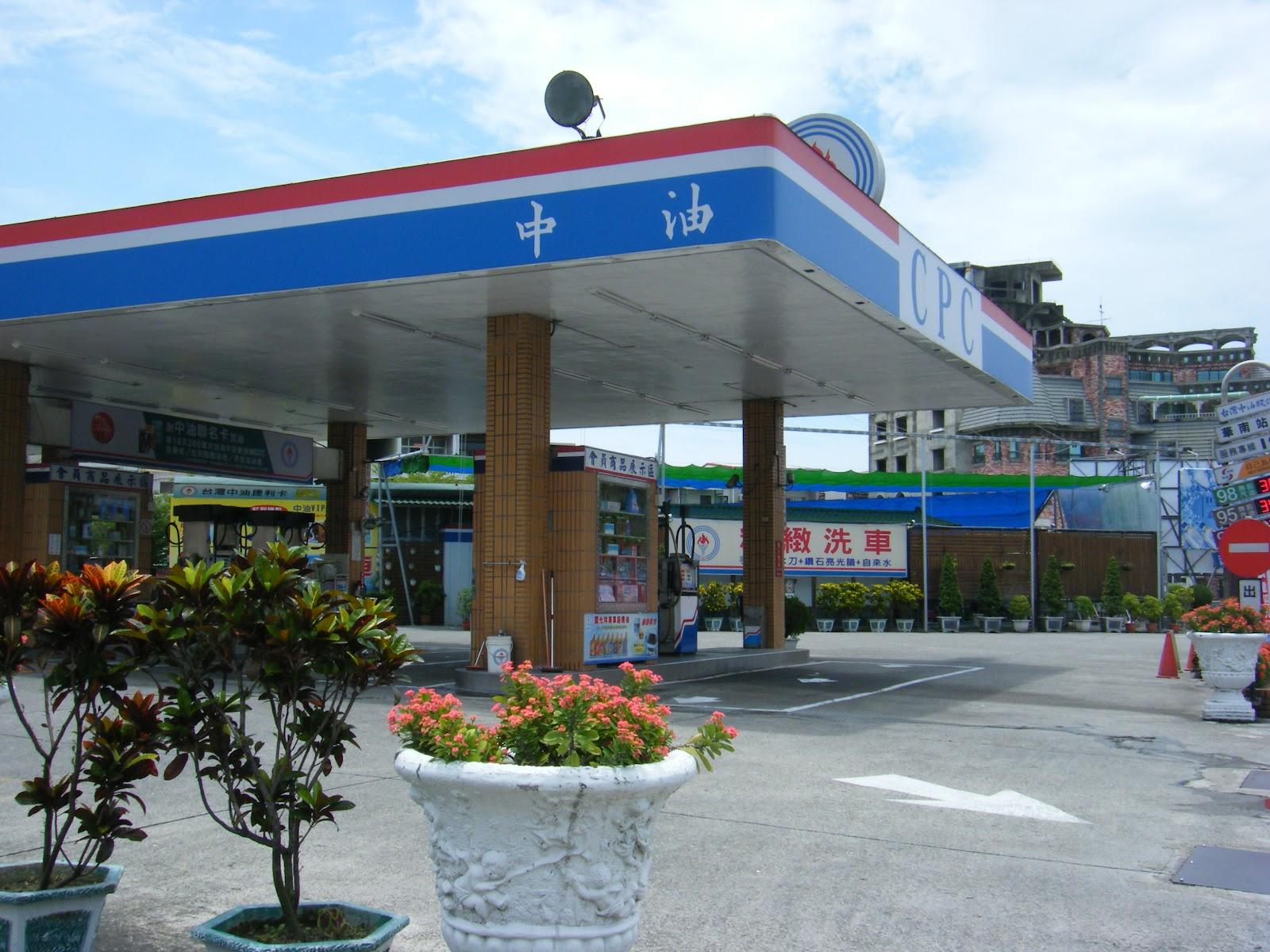 加油站調查 - 南區: 臺灣中油中華西路南站調查-蓉