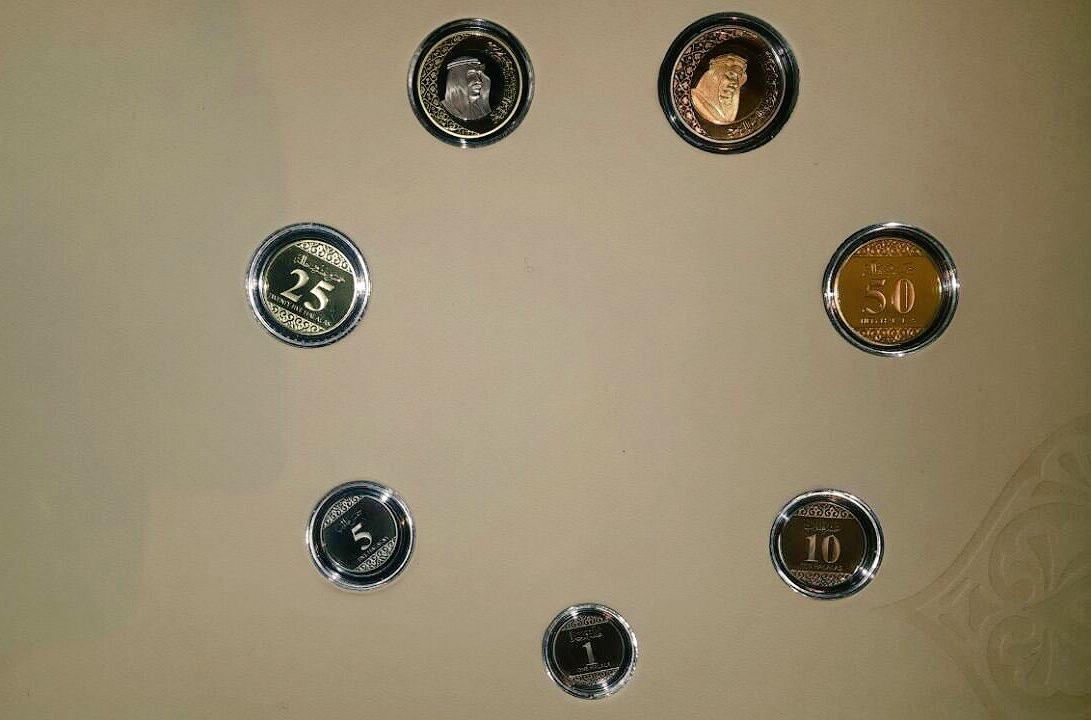 العملات المعدنية السعودية
