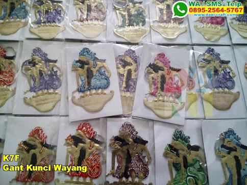 Grosir Gant Kunci Wayang