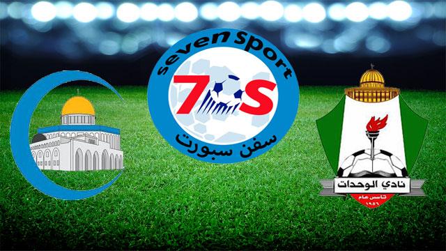 موعدنا مع مباراة الوحدات وهلال القدس  بتاريخ 14/05/2019 كأس الإتحاد الآسيوي
