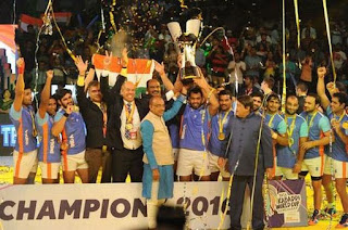 India wins 2016 Kabaddi World Cup