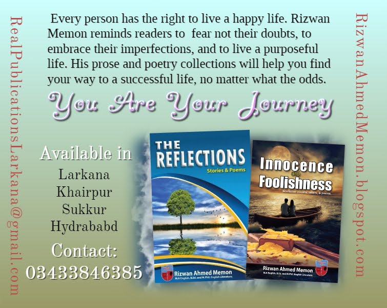 Rizwan Ahmed Memon's Writings