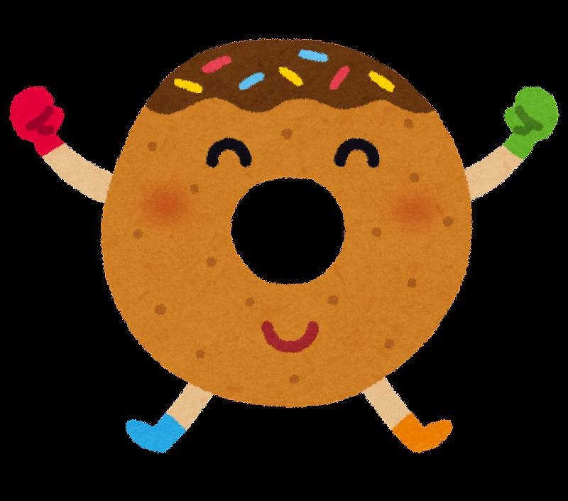 ドーナツのキャラクター かわいいフリー素材集 いらすとや