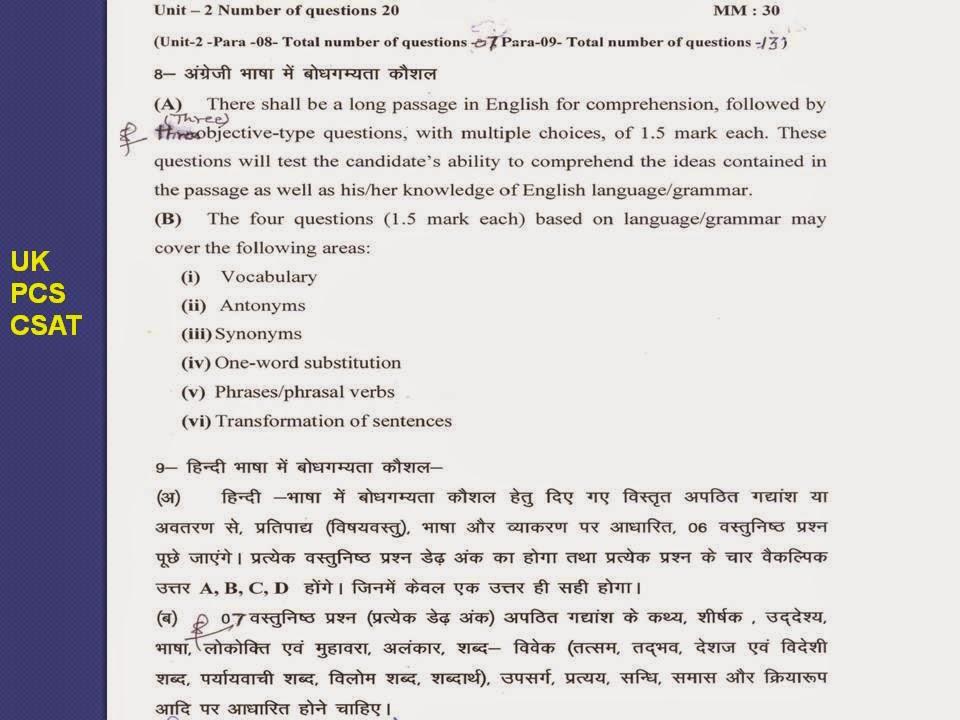 sat question paper pdf