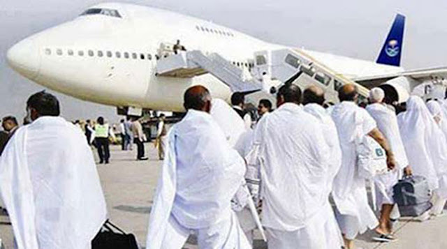1-lakh-9-thousand-96-pilgrims-have-reached-Saudi-Arabia