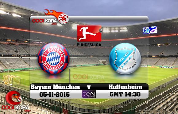 مشاهدة مباراة بايرن ميونخ وهوفنهايم اليوم 5-11-2016 في الدوري الألماني
