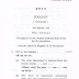 Gauhati University B.Sc Zoology General 1st Sem 2014 Question Paper
