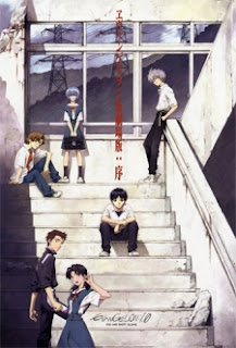 Evangelion: 1.0 You Are (Not) Alone Subtitle Indonesia