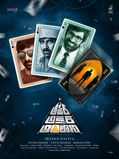 Telugu movie Amar Akbar Anthony Box Office Collection wiki, Wikipedia, IMDB, Amar Akbar Anthony cost, profits & Box office verdict Hit or Flop, latest update Amar Akbar Anthony tollywood film Budget, income, Profit, loss on MT WIKI, Bollywood Hungama, box office india