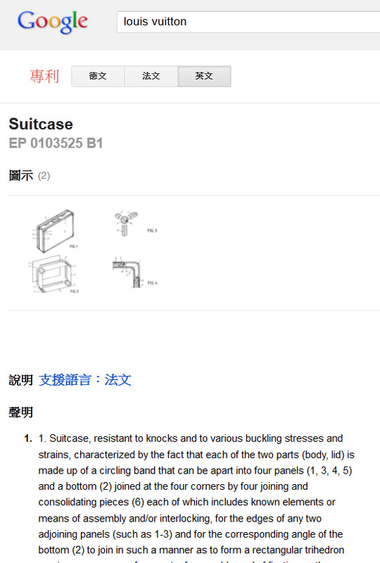 enpan's Patent & Linux practice: 中文-英文翻譯機器