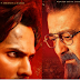 'Kalank' first look poster : After Varun Dhawan and Aditya Roy Kapur, Sanjay Dutt looks like seasoned badass