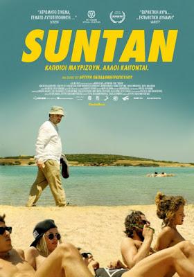 Suntan 2016 DVD Custom NTSC Sub