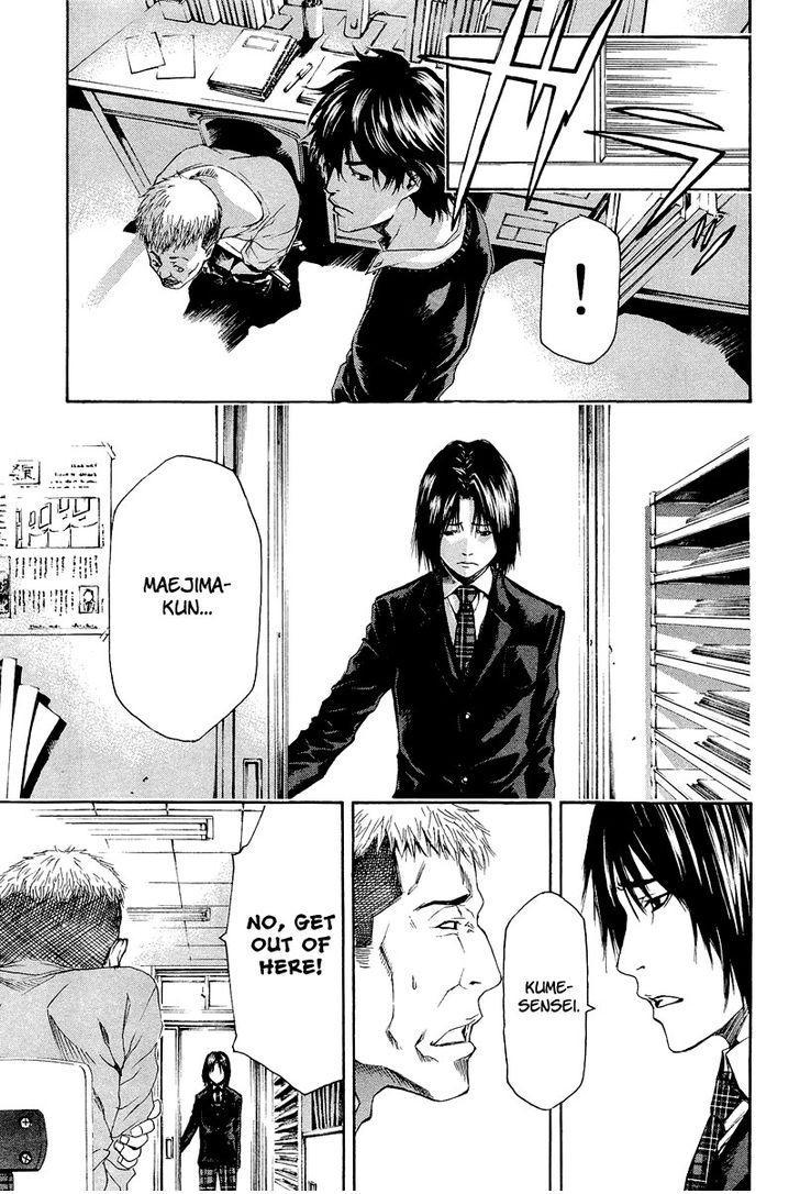 Aku no Kyouten Vol.1 Ch.4