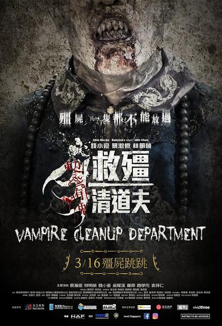 bosbioskop Vampire Cleanup Departemen (2017)