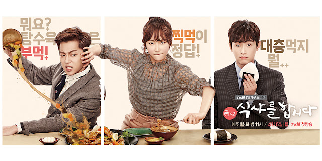 Download Drama Korea Let's Eat Batch Subtitle Indonesia