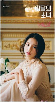 Heejin (희진)