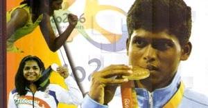 Tnpsc group 4 vao exam answer key 2012 tamil