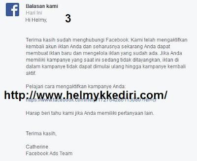 mengisi facebookAds melalui Bank1