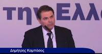 Δ.Καμπόσος στη Θεσσαλονίκη: Η Μακεδονία είναι Ελλάδα (βίντεο)