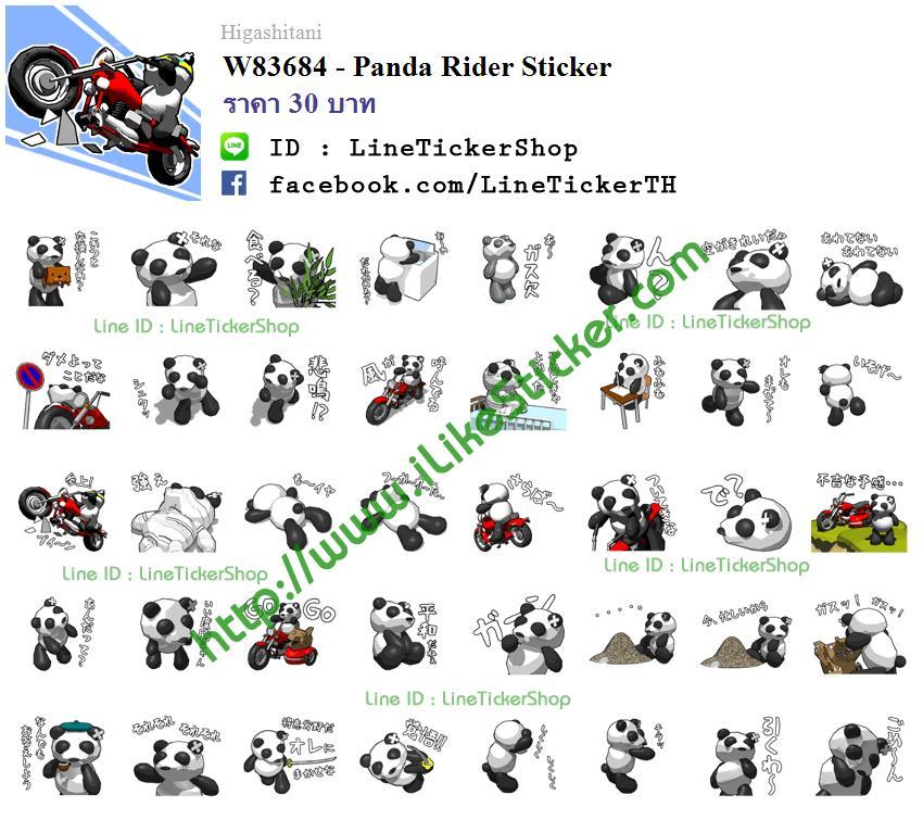 สต กเกอร ไลน ถ กท ส ด Line Sticker Shop Line Creators Stickers Release 11 04 2015