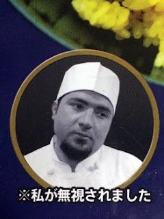 イムラン・ドルティカーヤ