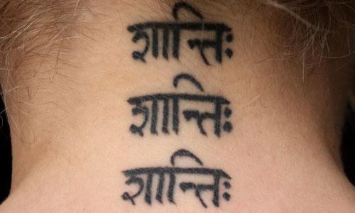 shanti tattoo