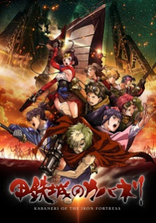 Koutetsujou no Kabaneri Batch Subtitle Indonesia