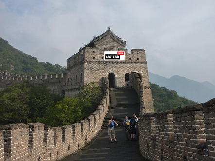 चीन की 7 दिलचस्प बातें जानकर